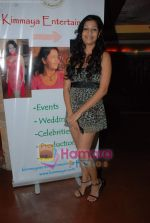 garima at Kimaya Entertainment short film screening at Kiamaya 108, Andheri on 23rd May 2010.JPG