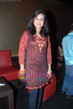 Kishori Shahane at Double action acting academy launch party in Mumbai on 28th May 2010 (18).JPG
