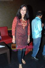 Kishori Shahane at Double action acting academy launch party in Mumbai on 28th May 2010 (3).JPG