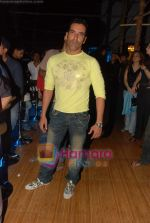 at Ajaz Khan_s birthday bash on 30th May 2010 (22).JPG