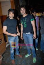 at Ajaz Khan_s birthday bash on 30th May 2010 (34).JPG