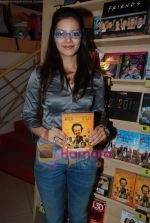 Ishita Sharma at Loins of Punjab DVD launch in Crossword on 31st May 2010 (2).JPG