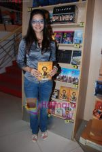 Ishita Sharma at Loins of Punjab DVD launch in Crossword on 31st May 2010 (3).JPG