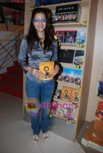 Ishita Sharma at Loins of Punjab DVD launch in Crossword on 31st May 2010 (4).JPG