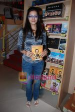 Ishita Sharma at Loins of Punjab DVD launch in Crossword on 31st May 2010 (6).JPG