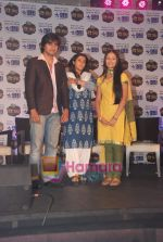 Harshad Chopra, Neha Janpandit, Ekta Kapoor at the launch of new serial on Star Plus Tere Liye in J W Marriott on 1st June 2010 (3).JPG