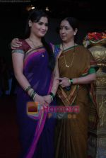 Aarti Singh at the launch of Thoda Hai Bas Thode Ki Zaroorat Hai show on Colors in Kamalistan on 2nd June 2010 (23).JPG