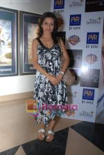 Bhavna Pani at Sex and The City 2 premiere in PVR, Juhu on 9th June 2010 (2).JPG