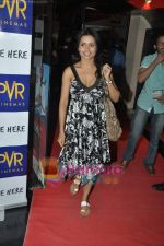 Bhavna Pani at Sex and The City 2 premiere in PVR, Juhu on 9th June 2010 (52).JPG