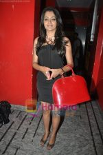 Trisha at the Special Screening of Khatta Meetha in PVR, Juhu, Mumbai on 22nd July 2010 (4).JPG