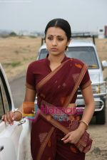 Trisha in the still from movie Khatta Meetha (2).JPG