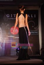 Marwar wedding show with Gitanjali show in WTC on 24th July 2010 (40).JPG