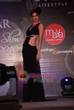 Marwar wedding show with Gitanjali show in WTC on 24th July 2010 (41).JPG