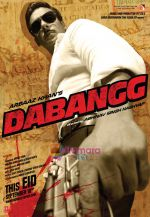 Salman Khan in the still from movie Dabangg  (3).jpg