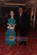 Rajesh Khattar, Vandana Sajnani at Hello Darling film music launch in Courtyard Marriott on 27th July 2010 (16).JPG