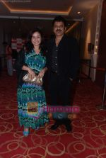 Rajesh Khattar, Vandana Sajnani at Hello Darling film music launch in Courtyard Marriott on 27th July 2010 (2).JPG