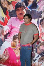 Ashok Saraf at Marathi film Aika Dajiba Music Launch in Kohinoor Hotel on 29th July 2010 (13).JPG