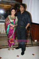 Kishori Shahane at Marathi film Aika Dajiba Music Launch in Kohinoor Hotel on 29th July 2010 (11).JPG