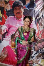 Kishori Shahane at Marathi film Aika Dajiba Music Launch in Kohinoor Hotel on 29th July 2010 (17).JPG