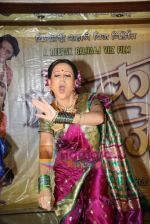 Kishori Shahane at Marathi film Aika Dajiba Music Launch in Kohinoor Hotel on 29th July 2010 (19).JPG