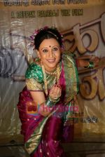 Kishori Shahane at Marathi film Aika Dajiba Music Launch in Kohinoor Hotel on 29th July 2010 (26).JPG