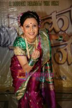 Kishori Shahane at Marathi film Aika Dajiba Music Launch in Kohinoor Hotel on 29th July 2010 (27).JPG