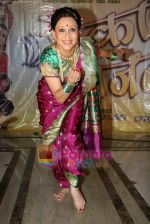Kishori Shahane at Marathi film Aika Dajiba Music Launch in Kohinoor Hotel on 29th July 2010 (28).JPG