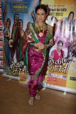 Kishori Shahane at Marathi film Aika Dajiba Music Launch in Kohinoor Hotel on 29th July 2010 (3).JPG