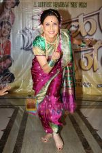 Kishori Shahane at Marathi film Aika Dajiba Music Launch in Kohinoor Hotel on 29th July 2010 (48).JPG