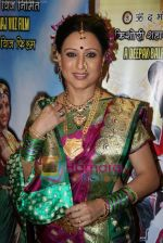Kishori Shahane at Marathi film Aika Dajiba Music Launch in Kohinoor Hotel on 29th July 2010 (6).JPG
