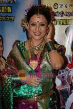 Kishori Shahane at Marathi film Aika Dajiba Music Launch in Kohinoor Hotel on 29th July 2010 (7).JPG