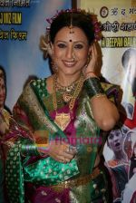 Kishori Shahane at Marathi film Aika Dajiba Music Launch in Kohinoor Hotel on 29th July 2010 (8).JPG