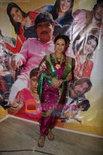 Kishori Shahane at Marathi film Aika Dajiba Music Launch in Kohinoor Hotel on 29th July 2010 (9).JPG