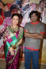 Kishori Shahane, Ashok Saraf at Marathi film Aika Dajiba Music Launch in Kohinoor Hotel on 29th July 2010 (11).JPG