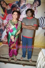 Kishori Shahane, Ashok Saraf at Marathi film Aika Dajiba Music Launch in Kohinoor Hotel on 29th July 2010 (2).JPG