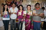Kishori Shahane, Ashok Saraf at Marathi film Aika Dajiba Music Launch in Kohinoor Hotel on 29th July 2010 (4).JPG