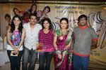 Kishori Shahane, Ashok Saraf at Marathi film Aika Dajiba Music Launch in Kohinoor Hotel on 29th July 2010 (6).JPG
