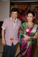 Sachin Pilgaonkar, Kishori Shahane at Marathi film Aika Dajiba Music Launch in Kohinoor Hotel on 29th July 2010 (10).JPG