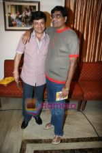 Sachin Pilgaonkar, Ashok Saraf at Marathi film Aika Dajiba Music Launch in Kohinoor Hotel on 29th July 2010 (3).JPG