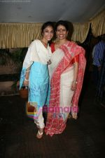 Mouli Ganguly, Kamalika Guha at Kamalika Guha_s music institute launch in 7 Bungalows on 28th July 2010 (3).JPG