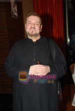 Nitin Mukesh at Rafi music academy launch in Novotel on 31st July 2010 (5).JPG
