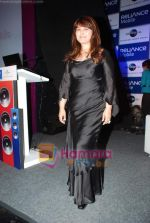 Alisha Chinoy at Reliance Mobile 3G tie up with Universal Music in Trident on 4th Aug 2010 (2).JPG