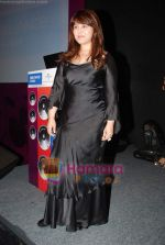 Alisha Chinoy at Reliance Mobile 3G tie up with Universal Music in Trident on 4th Aug 2010 (4).JPG