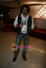 Bikram Ghosh at Gumshuda film music launch in Renaissance Club on 5th Aug 2010 (2).JPG