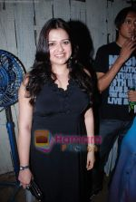 Reva Babbar at Barcode 53 launch by Hiten and Gauri Tejwani in Andheri on 6th Aug 2010 (106).JPG