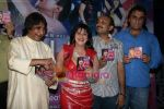 Survi at Uai Maa music launch in D Ultimate Club on 7th Aug 2010 (68).JPG