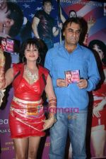 Survi at Uai Maa music launch in D Ultimate Club on 7th Aug 2010 (69).JPG