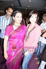 Shabana Azmi, Dia Mirza at Complicate_s A Disappearing Number play in NCPA on 8th Aug 2010 (2).JPG