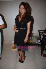 at Raell Padamsee play in Trident on 8th Aug 2010 (14).JPG