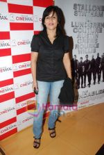 Madhushree at The Expendables premiere in cinemax on 11th Aug 2010 (2).JPG